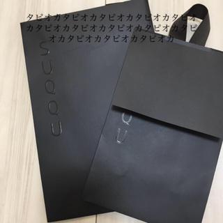 スック(SUQQU)のスック  SUQQU ラッピング プレゼント包装 ショッパー(ショップ袋)