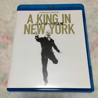 ニューヨークの王様 Blu-ray  チャールズ・チャップリン
