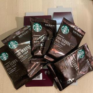 Starbucks Coffee - スターバックス カフェベロナ ORIGAMI