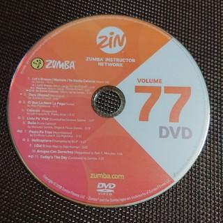 ズンバ(Zumba)のズンバZIN DVD77(ダンス/バレエ)