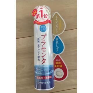 アサヒ(アサヒ)の素肌しずく 化粧水+美容液(化粧水/ローション)