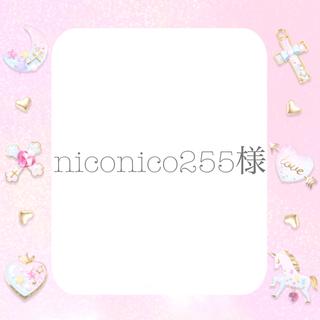 アンクルージュ(Ank Rouge)のniconico255様専用(ヘアアクセサリー)