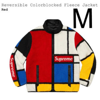 Supreme - Supreme /  Reversible Fleece Jacket