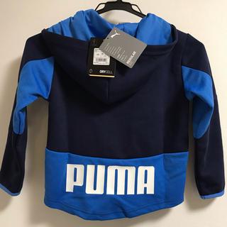 PUMA - 新品 未使用 プーマ PUMA パーカー 120cm
