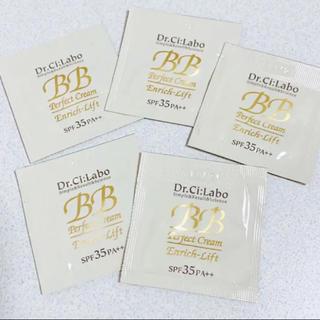 ドクターシーラボ(Dr.Ci Labo)の【新品】ドクターシーラボ BBクリーム エンリッチリフト(BBクリーム)