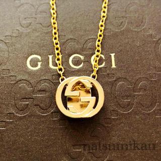 Gucci - GUCCI 正規品 インターロッキングG チャーム ネックレス (ゴールド)