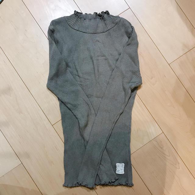 SM2(サマンサモスモス)のSM2 リブTシャツ ハイネック レディースのトップス(Tシャツ(長袖/七分))の商品写真