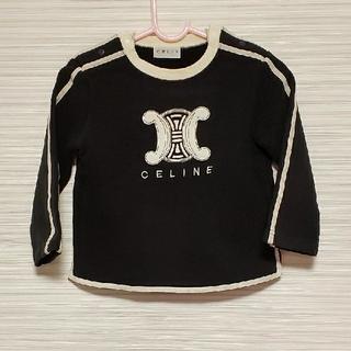 セリーヌ(celine)のCELINE トレーナー 90(Tシャツ/カットソー)