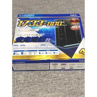 大特価!新品未使用品 無線ルーター PA-WG2600HP3 NEC