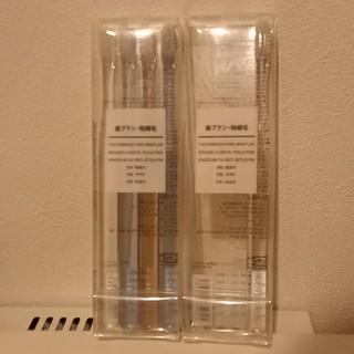 ムジルシリョウヒン(MUJI (無印良品))の無印良品 歯ブラシ・極細毛・5本(歯ブラシ/歯みがき用品)