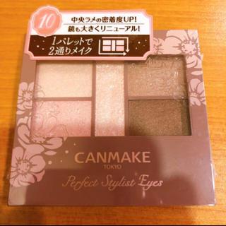 CANMAKE - キャンメイク パーフェクトスタイリストアイズv 10 スウィートフラミンゴ