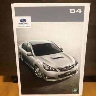 スバル(スバル)のB4 SUBARU スバル カタログ 車(カタログ/マニュアル)