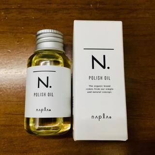 ナプラ N.エヌドット ポリッシュオイル ミニ30ml