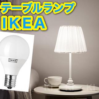 IKEA - 【新品未使用】IKEA♡人気テーブルランプ/電球付【オースティード/ホワイト】