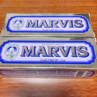 マービス(MARVIS)のマービス ジャスミン 25ml(歯磨き粉)