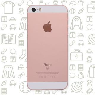 アップル(Apple)の【B】iPhoneSE/64/ドコモ(スマートフォン本体)