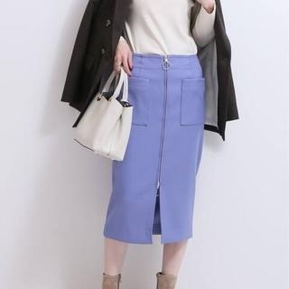 Noble - Noble ダブルクロスフープジップタイトスカート