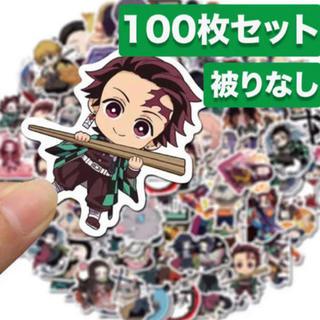 鬼滅ノ刃 鬼滅の刃 シール ステッカー 100枚入り   035