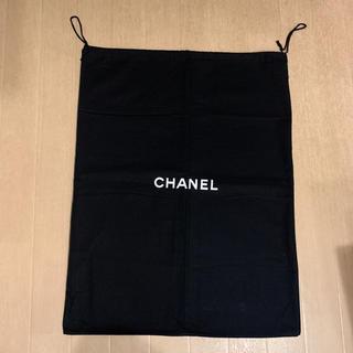 CHANEL - シャネル  CHANEL  保存袋