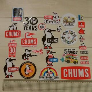 チャムス(CHUMS)のチャムスステッカー 26枚セット CHUMS(その他)