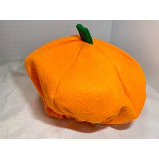 ハロウィン コスプレ ベビー かぼちゃ 帽子 1つ(子ども向け)ハンドメイド