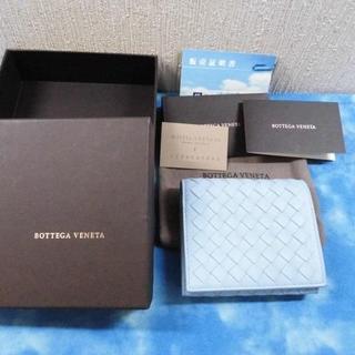 Bottega Veneta - ★正規品 ボッテガ 財布 三つ折り コンパクト イントレ ライトブルー 超美品