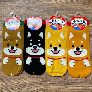 おもしろソックス 靴下 柴犬 22-25cm 日本製 4足セット