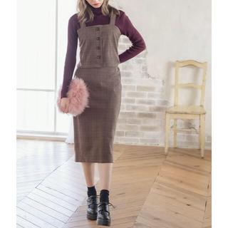 GRL - ビスチェ×スカート セットアップ