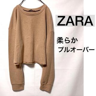 ZARA - ZARAザラ/リブニットカットソープルオーバー暖か