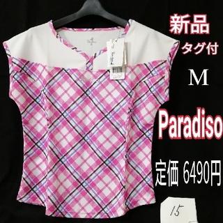 パラディーゾ(Paradiso)の15)新品M★Paradisoゲームシャツ パラディーゾ テニスウェアレディース(ウェア)