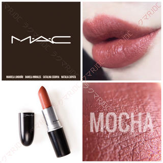 MAC - 【新品箱有】MAC人気色✦ サテンリップ モカ ピーチがかったイエローブラウン♡
