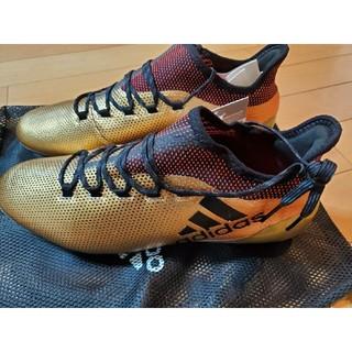 adidas - タグ付き新品 定価約2万3千 adidasスパイク X17.1HG トップモデル