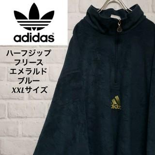 adidas - 【希少】90s アディダス 刺繍 ハーフジップ プルオーバー フリース XXL