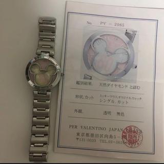 ヴァレンティノ(VALENTINO)のミッキーマウス腕時計(腕時計)