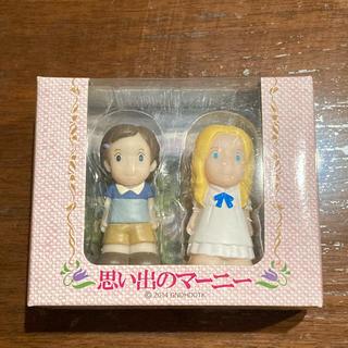 ジブリ - 激レア★新品・未開封 思い出のマーニー 指人形