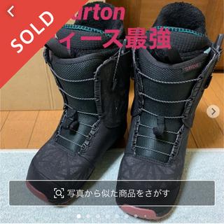 バートン(BURTON)の★Burton  supreme   23cm★最高峰レディースブーツ★超美品(ブーツ)