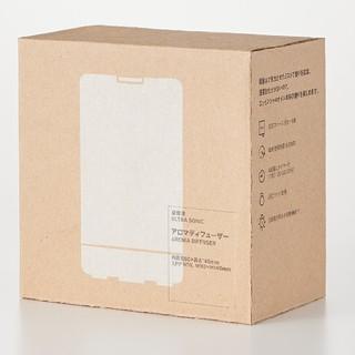ムジルシリョウヒン(MUJI (無印良品))の〓新品〓 無印良品 超音波アロマディフューザー/約直径80×高さ140mm(アロマディフューザー)