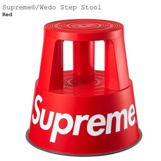 シュプリーム(Supreme)のSupreme Wedo Step Stool(スツール)