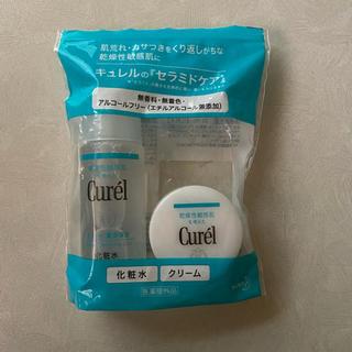 キュレル(Curel)の*キュレル 潤浸保湿ミニセット*(フェイスクリーム)