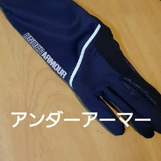 UNDER ARMOUR - アンダーアーマー手袋ネイビー