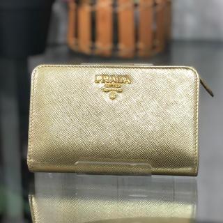 PRADA - PRADA プラダ 折り財布 ゴールド サフィアーノ