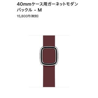 Apple - Apple 純正 Apple Watch 40mm レザー ベルト