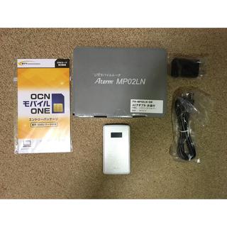 エヌイーシー(NEC)のNEC モバイルルーター Aterm MP02LN モバイルONE(PC周辺機器)