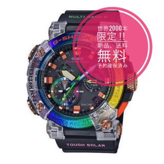 ジーショック(G-SHOCK)のG-SHOCK ボルネオ虹蛙 GWF-A1000BRT レインボー フロッグマン(腕時計(デジタル))