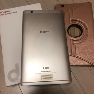 エヌティティドコモ(NTTdocomo)のHUAWEI dtab Compact d-01J  SIMフリー タブレット(タブレット)