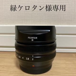 富士フイルム - 【週末特価】FUJIFILM XF18mm F2レンズ