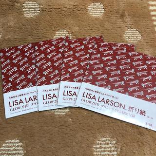 Lisa Larson - リサラーソン 折り紙 4個セット