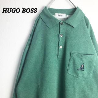 ヒューゴボス(HUGO BOSS)の【希少】古着 HUGO BOSS スウェット 襟付き ワンポイント 刺繍ロゴ(スウェット)