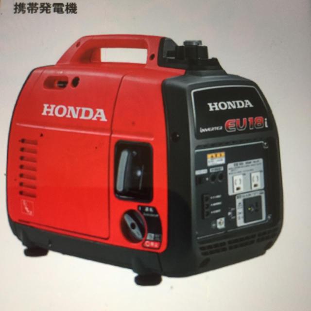 ホンダ インバーターポータブル発電機 EU18i スマホ/家電/カメラの生活家電(その他)の商品写真