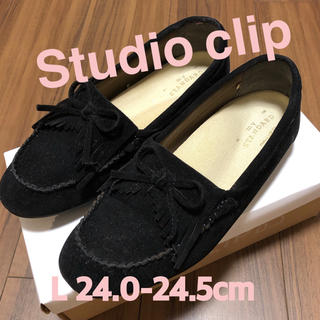 スタディオクリップ(STUDIO CLIP)のスタディオクリップ 美品 撥水 モカシン ブラック L フェイクスウェード(スリッポン/モカシン)